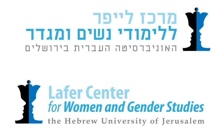מרכז לייפר ללימודי נשים ומגדר
